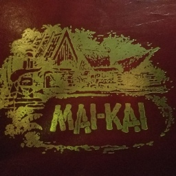 Tiki Mecca -A Visit To The Mai-Kai